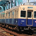 Photos: 阪神5001形5009F