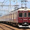 Photos: 阪急6000系c#6000×8R