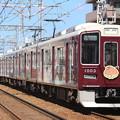 Photos: 阪急1000系c#1003×8R