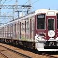 Photos: 阪急1000系c#1009×8R