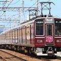 Photos: 阪急8000系c#8004×8R