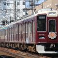 Photos: 阪急1000系c#1016×8R