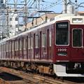 Photos: 阪急1000系c#1000×8R