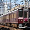 Photos: 阪急8000系c#8000×8R