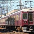 Photos: 阪急7000系c#7019×8R
