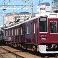 Photos: 阪急1000系c#1013×8R