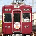 Photos: 阪急5100系C#5132×4R