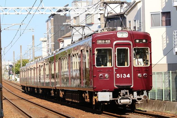 阪急5100系C#5134×4R