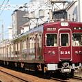 Photos: 阪急5100系C#5134×4R