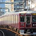 Photos: 阪急7000系C#7015×8R