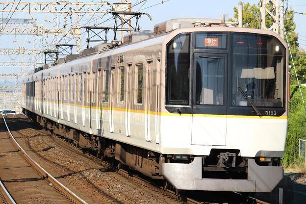 近鉄3220系KL23