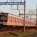 Photos: 近鉄1253系VC60+2610系X21