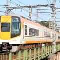 Photos: 近鉄22000系AL14+12410系NN13+22600系AT52