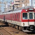 Photos: 近鉄8600系X71+8800系FL04+1249系VE51