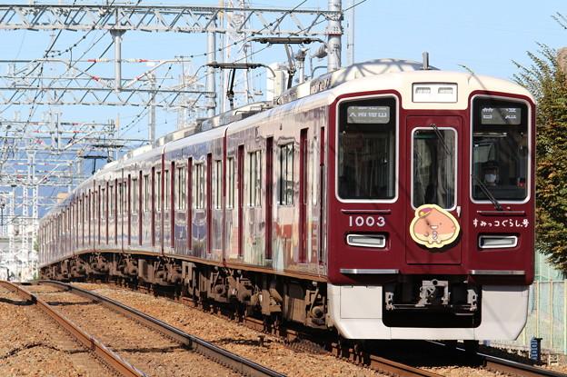 阪急1000系C#1003×8R