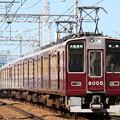 Photos: 阪急8000系C#8005×8R