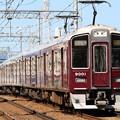 Photos: 阪急9000系C#9001×8R