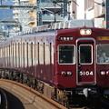 Photos: 阪急5100系C#5104×8R