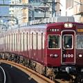 Photos: 阪急5100系C#5100×8R