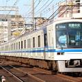 Photos: 泉北5000系5505F