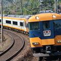 Photos: 近鉄12200系NS50+22000系AL20