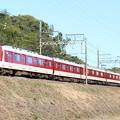 Photos: 近鉄1437系VW39+1400系FC01