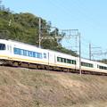 Photos: 近鉄21000系UL02