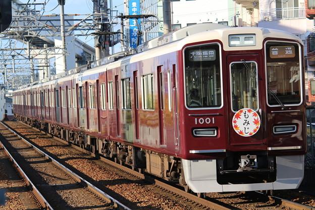 阪急1000系C#1001×8R