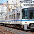 泉北7020系7572F+7000系750*F