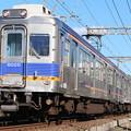 Photos: 南海6000系6909F+同6021F+同6013F