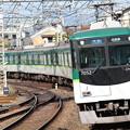 Photos: 京阪7000系7002F