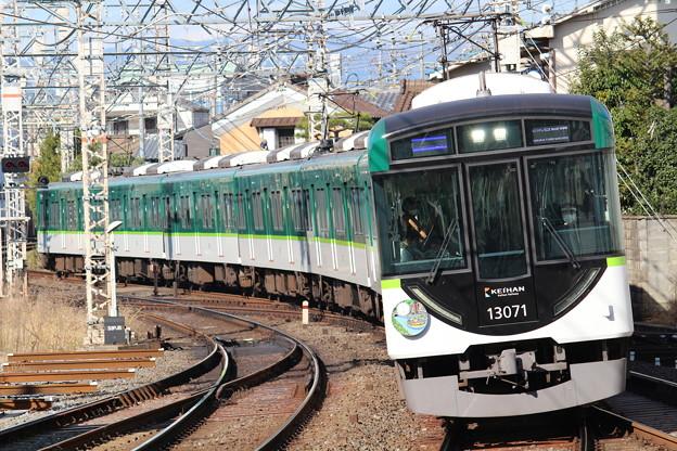 京阪13000系13021F