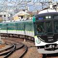 Photos: 京阪13000系13021F
