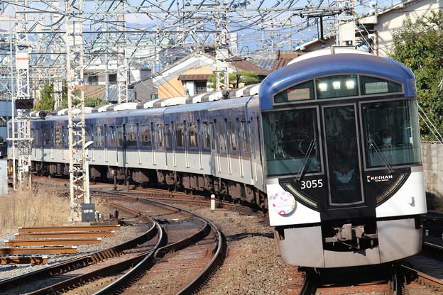 京阪3000系3005F