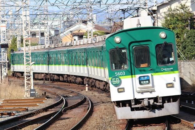Photos: 京阪5000系5553F