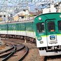 京阪5000系5553F
