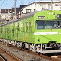 Photos: JR103系NS409