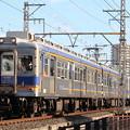 Photos: 南海6000系6915F+同6019F