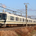 Photos: JR221系NA425+同NA4**(220型)