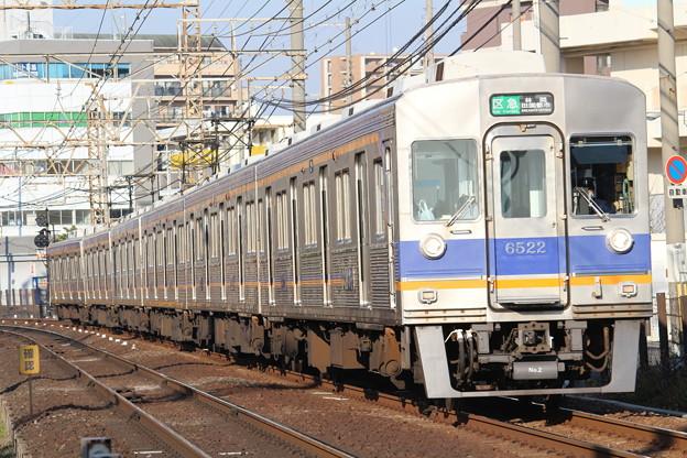 Photos: 南海6200系6521F
