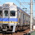 Photos: 南海6300系6305F