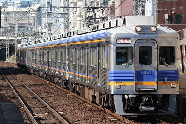 南海6300系6301F