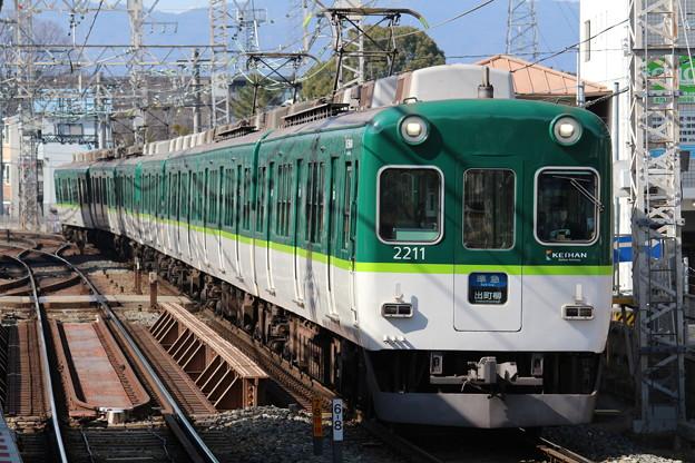 京阪2200系2211F