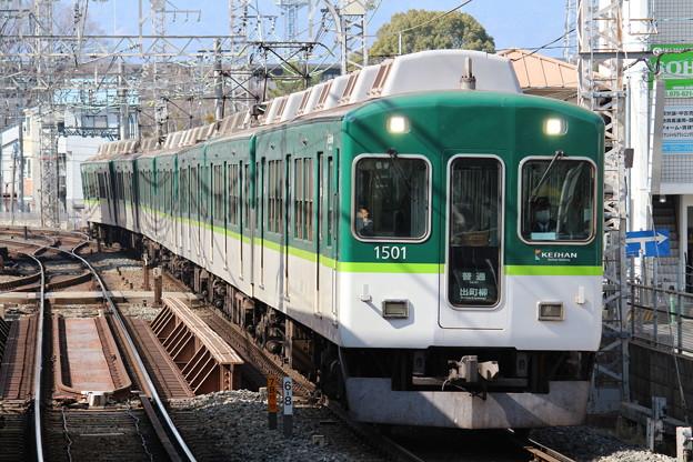 京阪1000系1501F