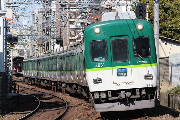 京阪2600系2631F