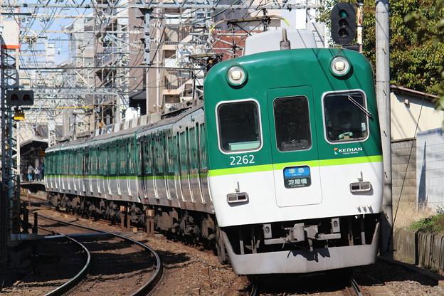 京阪2200系2216F