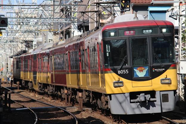 京阪8000系8005F