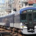 京阪3000系3001F