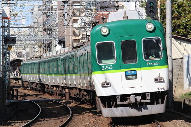 京阪2200系2217F