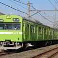 JR103系NS409